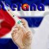 """Logo #ElAmorEsMasFuerte, """"Soberana, la Vacuna Cubana"""". informe de Mariela Bonavota."""
