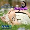 Logo Imaginalo Nº 108 2021 - #ImaginaloFeliz