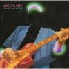 Logo #Genesis Dire Straits / Money for nothing - #ElDomingoCabeEnUnaCanción 23/06/19