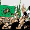 Logo [NOTA] Derechos Campesinos