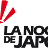 Logo LNDJ 20161128