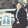 Logo Ada Morales, madre de María Soledad Morales
