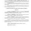 Logo Fue reconocida la personaria juridica de la 3C