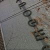 Logo Cierra la planta de medias Apogeo