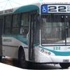 Logo LA LINEA 22 (RETIRO-QUILMES) ESTA DE PARO POR TIEMPO INDETERMINADO