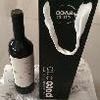 Logo Natalí di Meglio y Mariana Gil Juncal sobre como elegir un vino