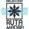 Logo Argentina Ruta Madre 11/07/2021 Varietísima se presenta en Villa de Merlo