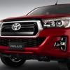 Logo Actualización Toyota Hilux 2019 y elección del