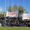 Logo [INFORME] Macri destruye el el Plan Nuclear Argentino