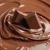Logo El poder del chocolate