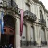 Logo #AHORA @inecip | Concurso Universitario de Litigación Penal en Tucuman
