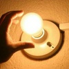 Logo Los usuarios podrán reclamar correcciones en la factura de la luz