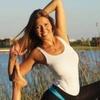 Logo Entrevista con la profesora de Yoga Andrea Castell