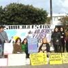 Logo Movilización de mujeres al HCD varelense por la declaración de la Emergencia en Violencia de Género