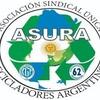 Logo Coco Barrionuevo en La Primera Piedra con Alejandro Di Biasi por Radio del Plata