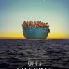 Logo Cortos documentales nominados a Oscar 2019 por Juan Ferrari