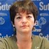 Logo María Laura Torres Secretaria Adjunta de SUTEBA.