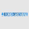 Logo Programa FORO GREMIAL, Producción y conducción Alberto Di Pietromica. Martes de 19 a 20 hs.