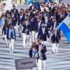Logo Juegos Olímpicos Tokio 2020: el desempeño de la delegación argentina y políticas deportivas