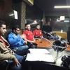 Logo Centro de Captación Uruguay en Juveniles de mi País en radio