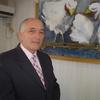 Logo Roberto Domenech, Pte. de CEPA (Centro de Empresas Procesadoras Avícolas)