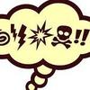 Logo COLUMNA DE LENGUAJE ¿QUÉ ES UN INSULTO?