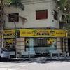 Logo publicidad de heladería palmeiras