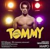 """Logo Mi comentario sobre el musical """"Tommy"""" en radio El Mundo"""