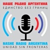 Logo Nashe Radio 063