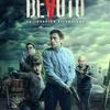 "Logo Entrevista a Martin Basterretche, director de ""DEVOTO, la invasión silenciosa"""