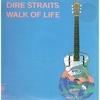 Logo Detrás de la canción: Dire Straits / Walk of life - El Domingo Cabe En Una Canción 070419