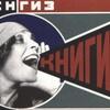 Logo El rol de la mujer en la Revolución Rusa