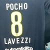 Logo Lavezzi en Central: desde la dirigencia esperan hablar con el jugador