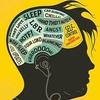 """Logo """"Adolescencia, cerebro y las leyes que no se cumplen"""""""