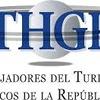 Logo TOMA Y DACA  -  Himno de UTHGRA