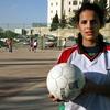 Logo El ojo del barba. Honey Thaljieh y la Selección femenina de fútbol de Palestina