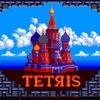 Logo 02/05 En el Reino de Virgonia - La historia del Tetris