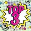 Logo Top 3: Mejores canciones traducidas