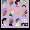 Logo #8M paro internacional de mujeres