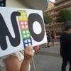 Logo Parque Chacabuco No a las torres sigue en la agenda de Víctor Hugo