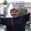Logo Noches de diablos- Intro Voces Maestras por la profe Patricia Conti