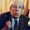 """Logo Entrevista en La Perra Vida a Daniel Balderston sobre """"El Inmortal"""" y otros manuscritos de Borges"""