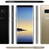 Logo Columna de Tecnología de @lematecno - Comite de ciberseguridad - Filtraciones sobre el nuevo Samsung