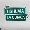 Logo Apertura De Ushuaia a la Quiaca 6 de agosto