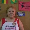 Logo Asoc. Madres Victimas de trata en Escalando la Tarde