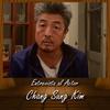Logo 26-05 Entrevista al actor Chang Sung Kim