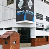 Logo El voley de Defensores de Banfield llega a la ACLAV