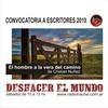 Logo Nueva entrega de la convocatoria a escritores 2019. Hoy, Cristian Nuñez con un cuentazo