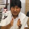 """Logo Evo Morales: """"Primero está la vida. El Coronavirus no tiene partidos políticos ni ideología"""""""