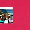 Logo 8 de noviembre - Día de la cultura afroargentina - Música, historias y la Madre de la Patria